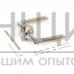 Ручка АЛЛЮР на круглой розетке АРТ ПОЛО SN/CP (хромир. никель)