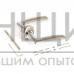 Ручка АЛЛЮР на круглой розетке АРТ СТАРК SN/CP (хромир. никель)