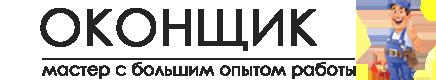 """Компания """"ОКОНЩИК"""""""